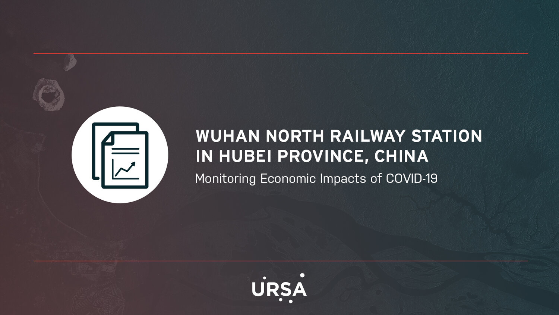 Wuhan North Railway Station.jpg